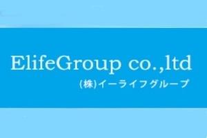 株式会社イーライフグループ