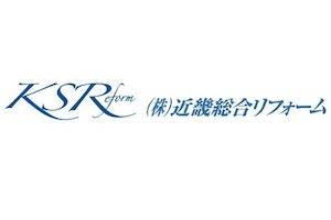 株式会社近畿総合リフォーム
