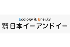 株式会社日本イーアンドイー