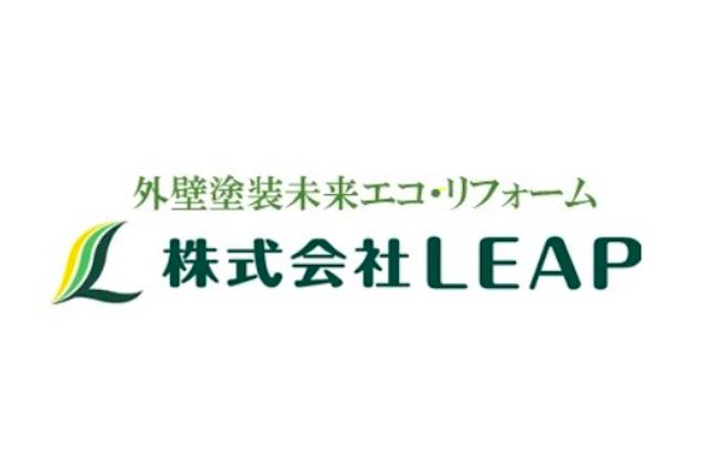 株式会社LEAP
