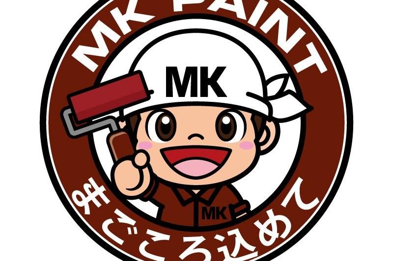 MKペイント株式会社