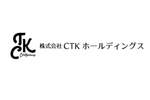 株式会社CTKホールディングス
