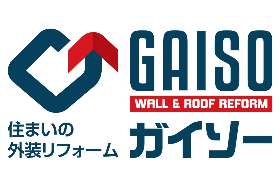 ガイソー茨木店
