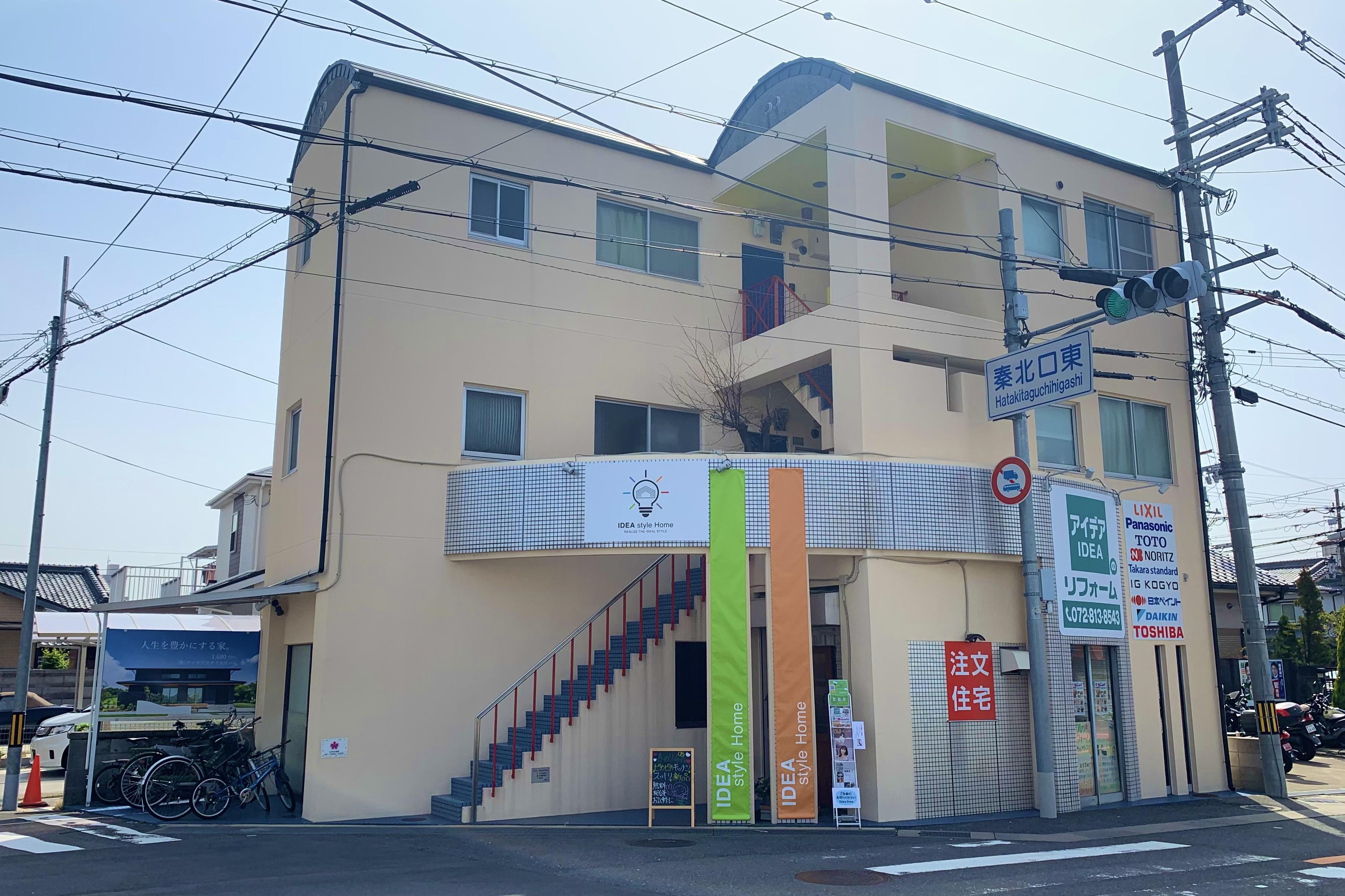 株式会社 IDEA style Home