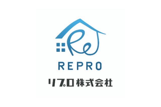 リプロ株式会社