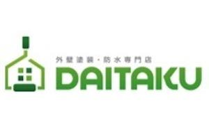 DAITAKU(有限会社大阪匠工業)