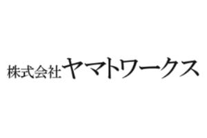 株式会社ヤマトワークス