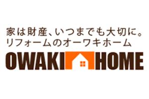 有限会社オーワキ東名古屋