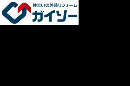 ガイソー釧路店(株式会社ハウスペイントきくち)
