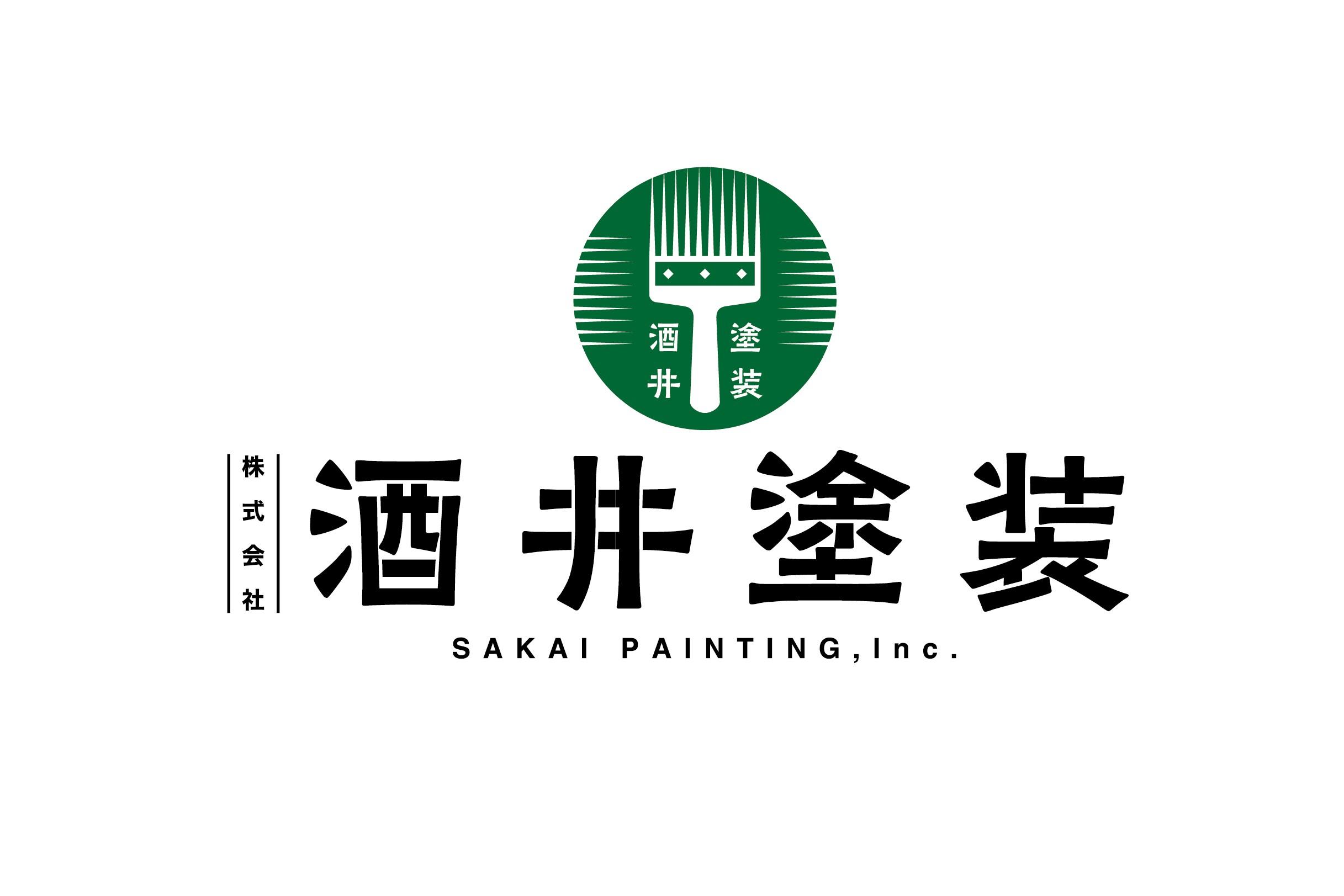 株式会社酒井塗装